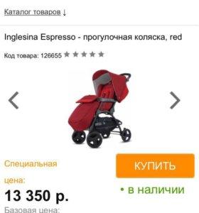 Продаю коляску прогулочную