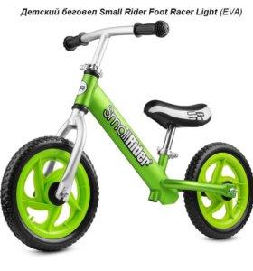 Велосипед без педалей Small Rider Foot Racer Light