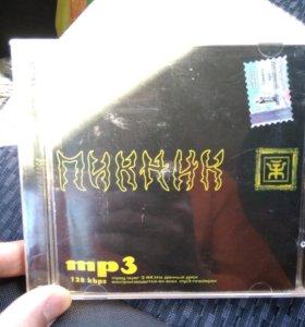 Диски mp3