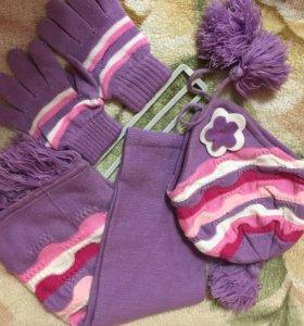 Набор( шапка, шарф, перчатки)
