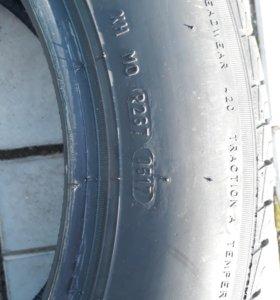 Шины 4 шт. Pirelli Cinturato P1 Verde r15