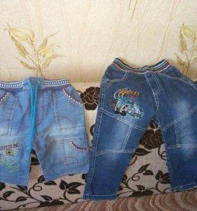 Шорты новые и джинсы