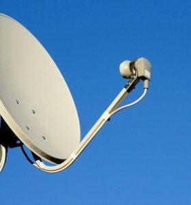 Установка спутниковых,эфирных антенн и цифрового т