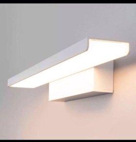 Настенный светодиодный светильник Elektrostandard