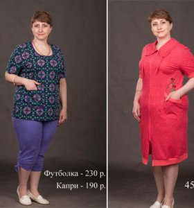 Качественная одежда для милых дам от производителя