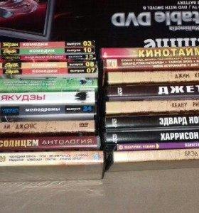 62 диска с разными фильмами!