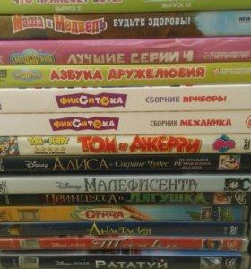 DVD диски. Мультики
