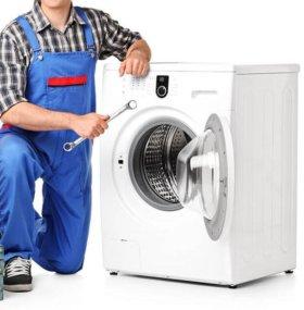 Установка стиральных машин и др. бытовой техники