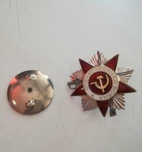 Копия орден отечественная война