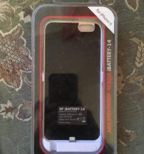 Аккумулятор-чехол для iPhone 6