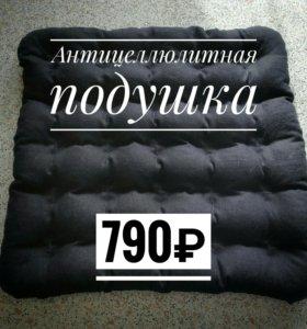 Антицеллюлитная подушка
