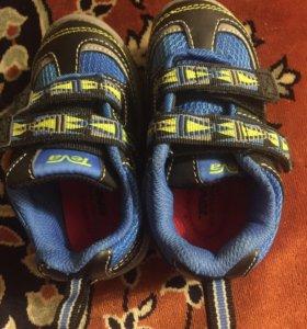 Кроссовки 22 размер из америки