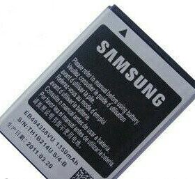 Аккумулятор Samsung S5660,S5830,S5670
