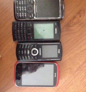 Телефоны на запчачтси