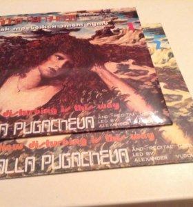 Альбом Аллы Пугачевой 2 диска с группой Рецитал