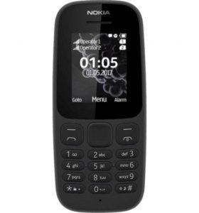 Nokia 105 новые (для армии)