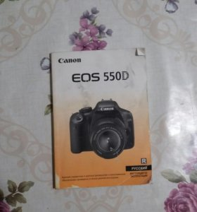 Canon 550D + Canon Zoom Lens EF-S 18-135mm