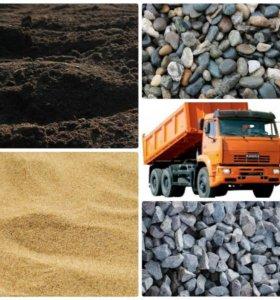 Щебень, песок , пгс, уголь, земля, перегной