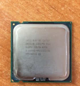 Intel core 2duo e6750