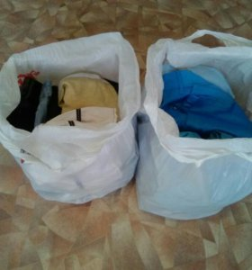 Три пакета вещей 42-46