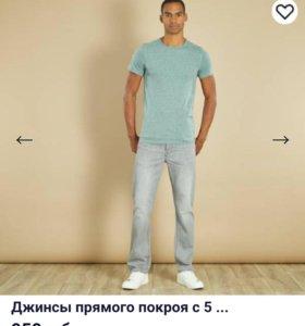 Джинсы мужские, размер 48. новые