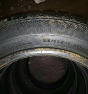 Gislaved nord frost 5 185/60 R15