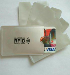 Защита от мошенников для карт с чипом NFC