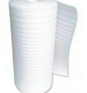 Пенополиэтилен 3мм новый в упаковке ( 50метров)