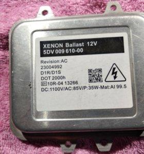 Новый Блок розжига 5DV 009 610-00