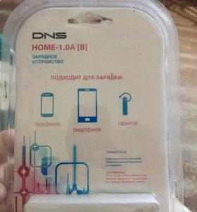 Зарядное устройство DNS