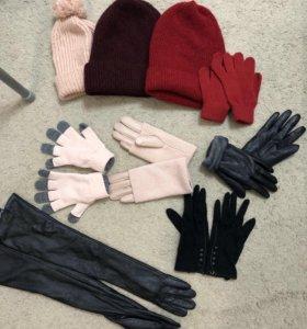 Новые шапки и перчатки