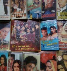 Индийские кассеты