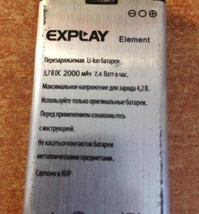 Аккумулятор для Explay Element