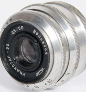 Индустар -50