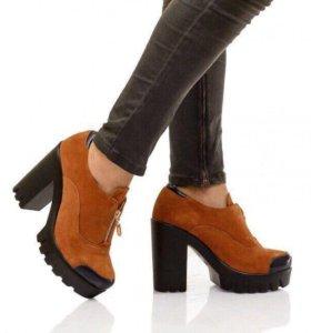 Туфли замшевые  натуралки 38 новые
