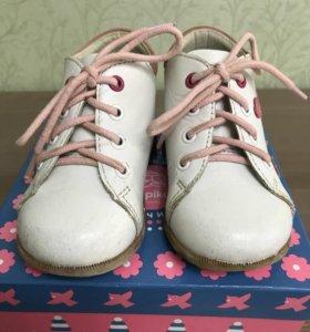 Ботинки Kapika первые шаги