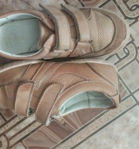 Ботинки ортопедические кожаные