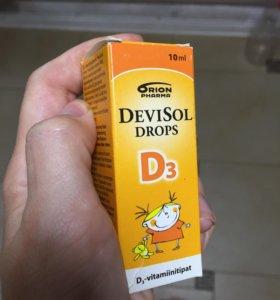 Финский витамин D