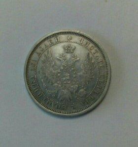 Монета полтина 1858 с.п.б фб.серебро