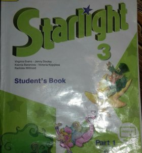 Учебники 3 класс английский