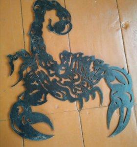 Скорпион вырезанный из металла 3мм