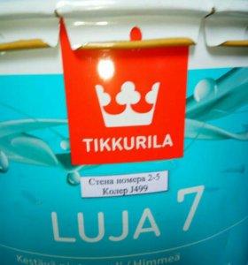 Краска Тиккурила колерованная j499