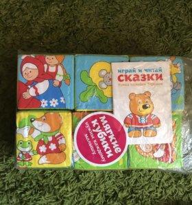 Кубики детские мягкие с 3-я сказками