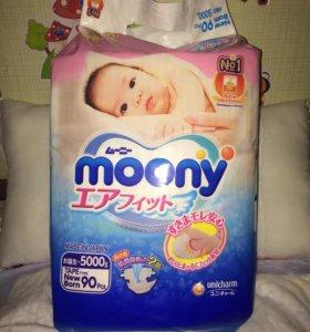 Подгузники moony 0-5 кг
