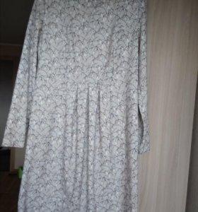 Платье для беременных 44