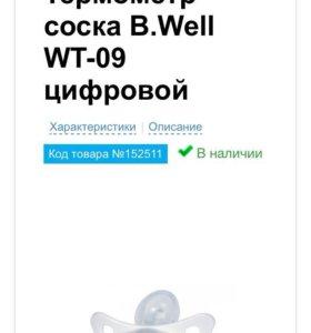 Термометр соска