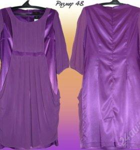 Платье, размер 50 (42) / Новое Астерия