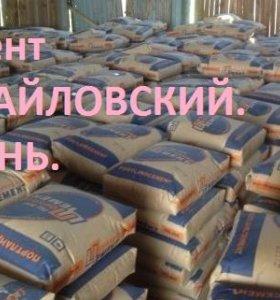 Михайлов .Цемент пц500 по выгодным ценам в мешках.