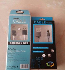 Магнитные USB Lightning (iphone)