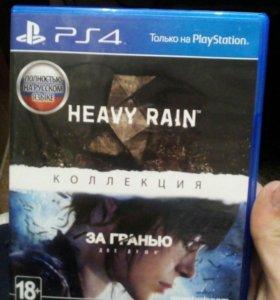 Heavy Rain & Две души (2/1) игра для PS4